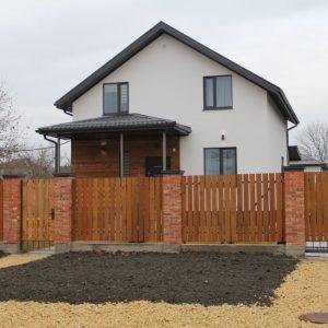 Новые дома